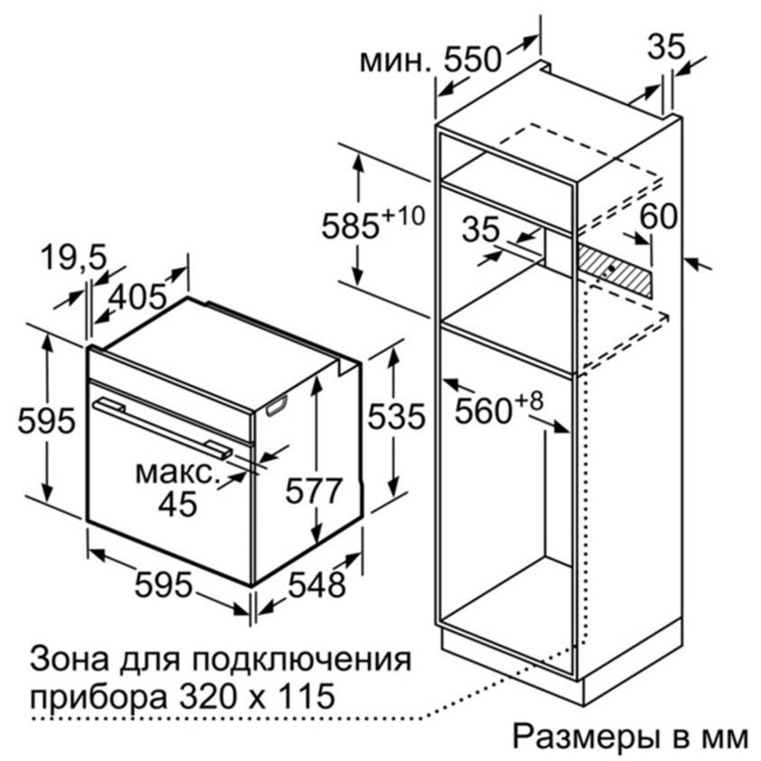 hbg672bs1f